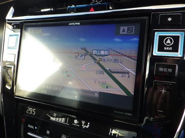 プレミアム 4WD フルセグ メモリーナビ DVD再生 バックカメラ ETC LEDヘッドランプ 記録簿 アイドリングストップ(6枚目)