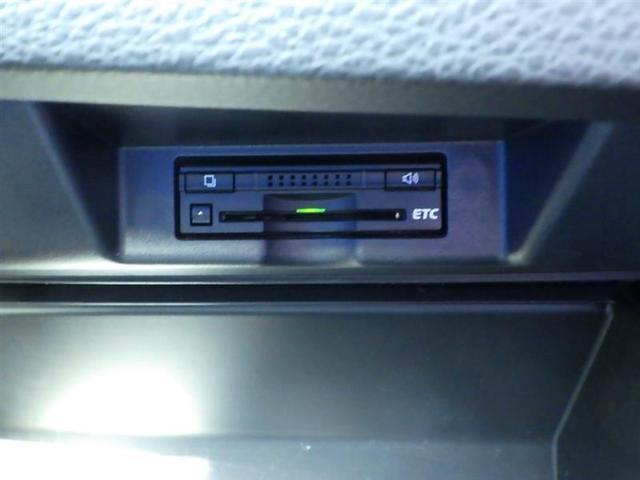 プレミアム 4WD フルセグ メモリーナビ DVD再生 バックカメラ ETC LEDヘッドランプ 記録簿 アイドリングストップ(8枚目)