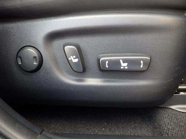 プレミアム 4WD フルセグ メモリーナビ DVD再生 バックカメラ ETC LEDヘッドランプ 記録簿 アイドリングストップ(15枚目)
