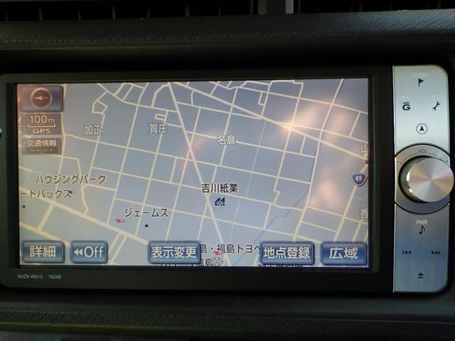 S フルセグ HDDナビ DVD再生 バックカメラ ETC ドラレコ ワンオーナー 記録簿(6枚目)