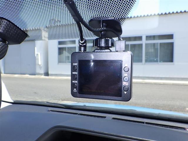 S フルセグ HDDナビ DVD再生 バックカメラ ETC ドラレコ ワンオーナー 記録簿(10枚目)