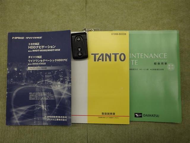 G ワンセグ HDDナビ DVD再生 ETC 電動スライドドア ワンオーナー 記録簿 アイドリングストップ(20枚目)