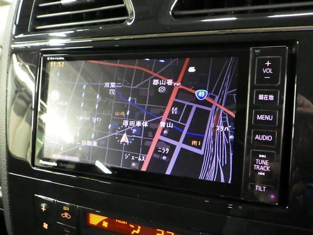 ハイウェイスター Vセレクション 4WD フルセグ HDDナビ DVD再生 ミュージックプレイヤー接続可 バックカメラ ETC 両側電動スライド ウオークスルー 乗車定員8人 3列シート 記録簿 アイドリングストップ(6枚目)