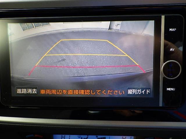 150X ブラッキッシュラウンジ フルセグ HDDナビ DVD再生 バックカメラ ETC HIDヘッドライト ワンオーナー 記録簿(7枚目)