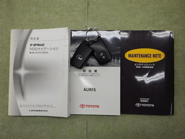 150X ブラッキッシュラウンジ フルセグ HDDナビ DVD再生 バックカメラ ETC HIDヘッドライト ワンオーナー 記録簿(20枚目)