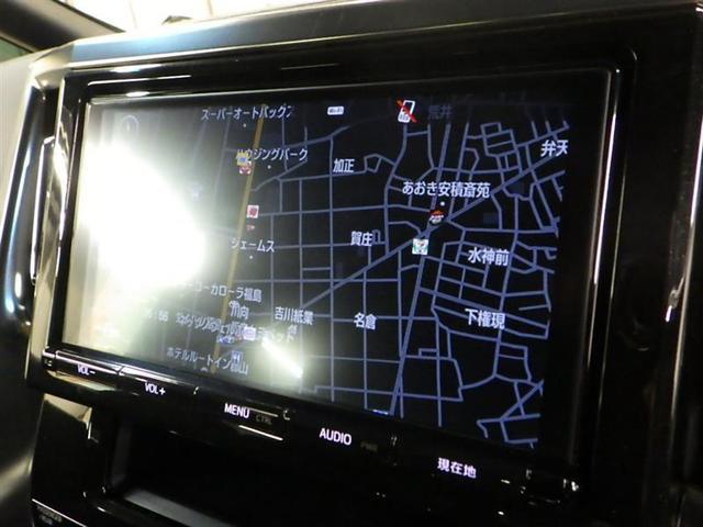2.5Z Aエディション ゴールデンアイズ フルセグ DVD再生 後席モニター バックカメラ 衝突被害軽減システム ETC 両側電動スライド LEDヘッドランプ 乗車定員7人 3列シート ワンオーナー 記録簿(6枚目)