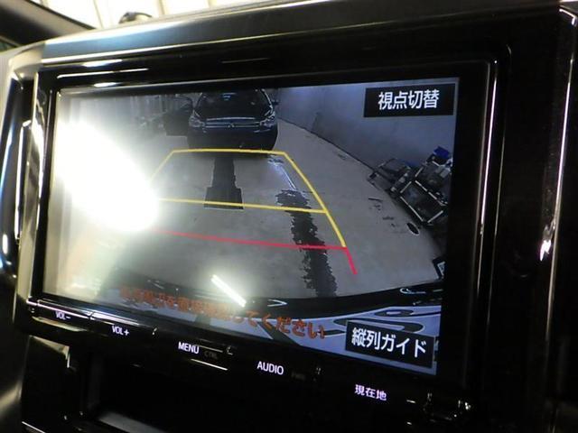 2.5Z Aエディション ゴールデンアイズ フルセグ DVD再生 後席モニター バックカメラ 衝突被害軽減システム ETC 両側電動スライド LEDヘッドランプ 乗車定員7人 3列シート ワンオーナー 記録簿(7枚目)