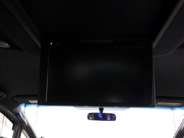 2.5Z Aエディション ゴールデンアイズ フルセグ DVD再生 後席モニター バックカメラ 衝突被害軽減システム ETC 両側電動スライド LEDヘッドランプ 乗車定員7人 3列シート ワンオーナー 記録簿(8枚目)