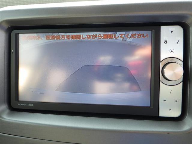 X フルセグ HDDナビ DVD再生 バックカメラ ワンオーナー 記録簿 アイドリングストップ(7枚目)