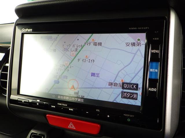 G・ターボLパッケージ 4WD フルセグ メモリーナビ DVD再生 バックカメラ 衝突被害軽減システム ETC 両側電動スライド HIDヘッドライト 記録簿 アイドリングストップ(6枚目)
