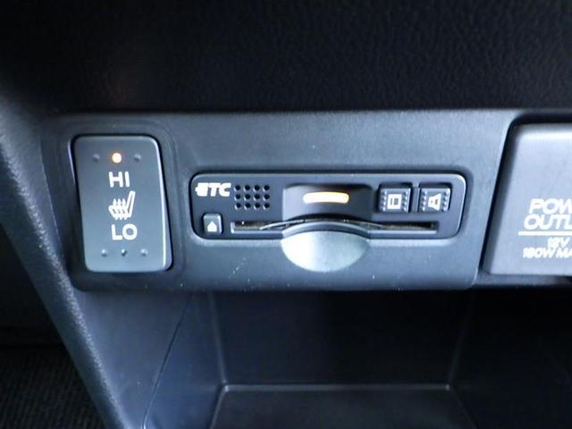 G・ターボLパッケージ 4WD フルセグ メモリーナビ DVD再生 バックカメラ 衝突被害軽減システム ETC 両側電動スライド HIDヘッドライト 記録簿 アイドリングストップ(8枚目)