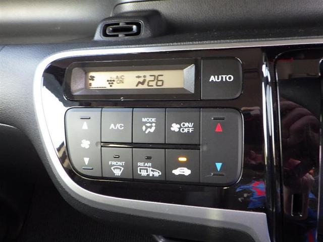 G・ターボLパッケージ 4WD フルセグ メモリーナビ DVD再生 バックカメラ 衝突被害軽減システム ETC 両側電動スライド HIDヘッドライト 記録簿 アイドリングストップ(9枚目)