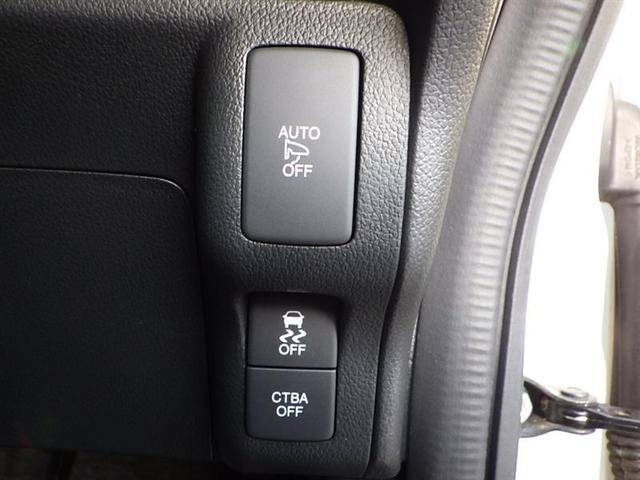 G・ターボLパッケージ 4WD フルセグ メモリーナビ DVD再生 バックカメラ 衝突被害軽減システム ETC 両側電動スライド HIDヘッドライト 記録簿 アイドリングストップ(11枚目)