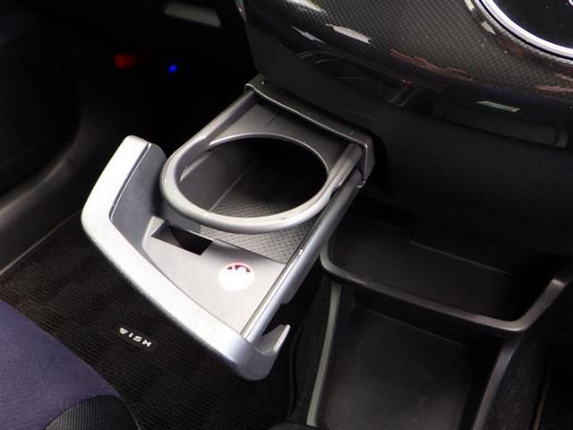 1.8S フルセグ メモリーナビ DVD再生 バックカメラ ETC HIDヘッドライト 乗車定員7人 3列シート ワンオーナー 記録簿(11枚目)