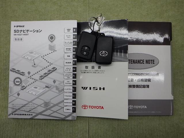 1.8S フルセグ メモリーナビ DVD再生 バックカメラ ETC HIDヘッドライト 乗車定員7人 3列シート ワンオーナー 記録簿(20枚目)
