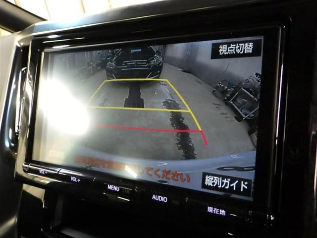 2.5Z Aエディション ゴールデンアイズ フルセグ メモリーナビ DVD再生 後席モニター バックカメラ 衝突被害軽減システム ETC 両側電動スライド LEDヘッドランプ 乗車定員7人 3列シート ワンオーナー 記録簿(7枚目)