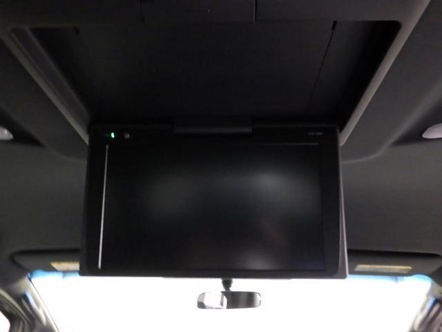 2.5Z Aエディション ゴールデンアイズ フルセグ メモリーナビ DVD再生 後席モニター バックカメラ 衝突被害軽減システム ETC 両側電動スライド LEDヘッドランプ 乗車定員7人 3列シート ワンオーナー 記録簿(8枚目)