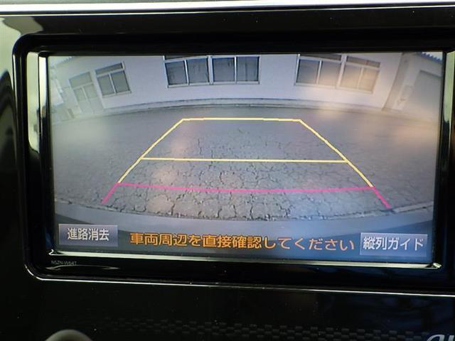 150X Sパッケージ フルセグ メモリーナビ DVD再生 ミュージックプレイヤー接続可 バックカメラ 衝突被害軽減システム ETC LEDヘッドランプ ワンオーナー 記録簿(7枚目)