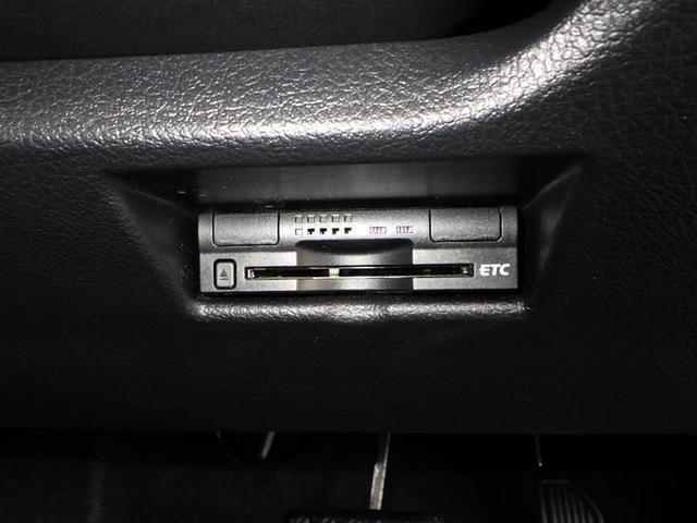 150X Sパッケージ フルセグ メモリーナビ DVD再生 ミュージックプレイヤー接続可 バックカメラ 衝突被害軽減システム ETC LEDヘッドランプ ワンオーナー 記録簿(8枚目)