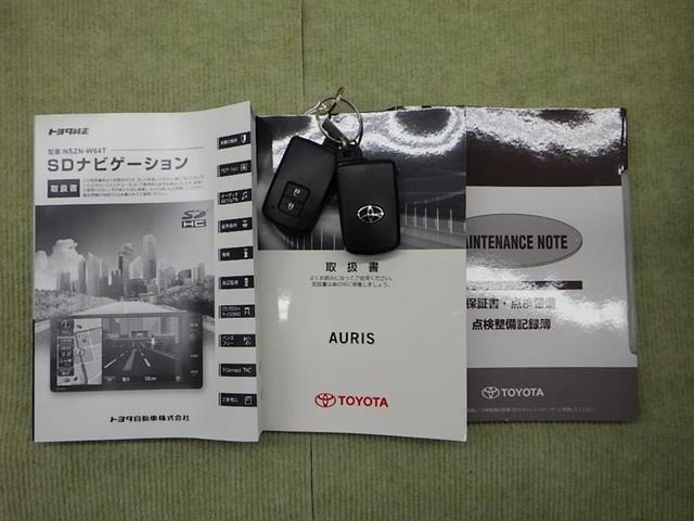 150X Sパッケージ フルセグ メモリーナビ DVD再生 ミュージックプレイヤー接続可 バックカメラ 衝突被害軽減システム ETC LEDヘッドランプ ワンオーナー 記録簿(20枚目)