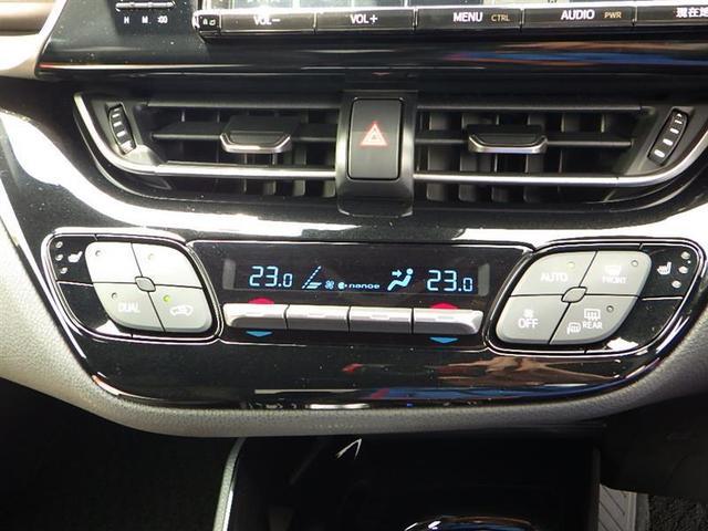 G フルセグ メモリーナビ DVD再生 ミュージックプレイヤー接続可 バックカメラ 衝突被害軽減システム ETC LEDヘッドランプ ワンオーナー 記録簿(9枚目)