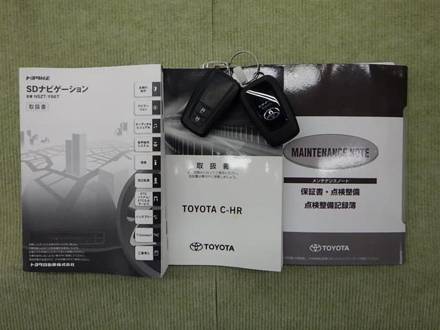 G フルセグ メモリーナビ DVD再生 ミュージックプレイヤー接続可 バックカメラ 衝突被害軽減システム ETC LEDヘッドランプ ワンオーナー 記録簿(20枚目)