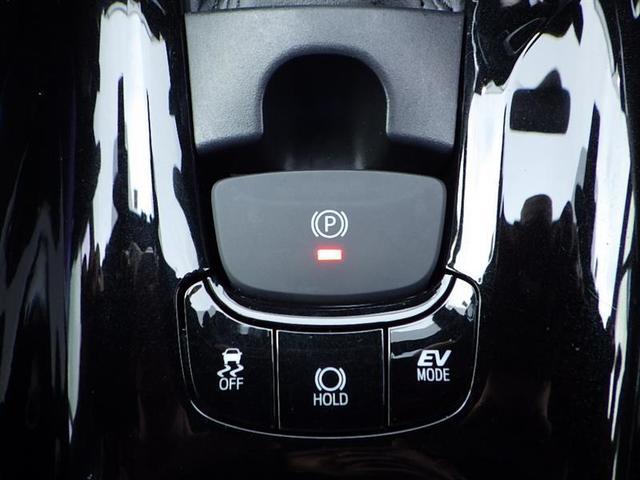 G フルセグ メモリーナビ DVD再生 ミュージックプレイヤー接続可 バックカメラ 衝突被害軽減システム ETC LEDヘッドランプ ワンオーナー 記録簿(22枚目)