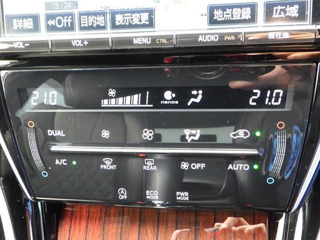 プレミアム フルセグ メモリーナビ DVD再生 バックカメラ ETC LEDヘッドランプ ワンオーナー 記録簿 アイドリングストップ(9枚目)