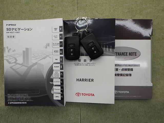 プレミアム フルセグ メモリーナビ DVD再生 バックカメラ ETC LEDヘッドランプ ワンオーナー 記録簿 アイドリングストップ(20枚目)