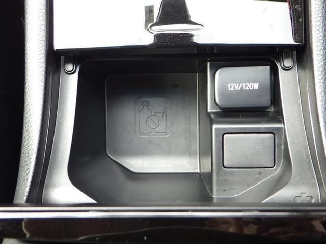 プレミアム フルセグ メモリーナビ DVD再生 バックカメラ ETC LEDヘッドランプ ワンオーナー 記録簿 アイドリングストップ(26枚目)