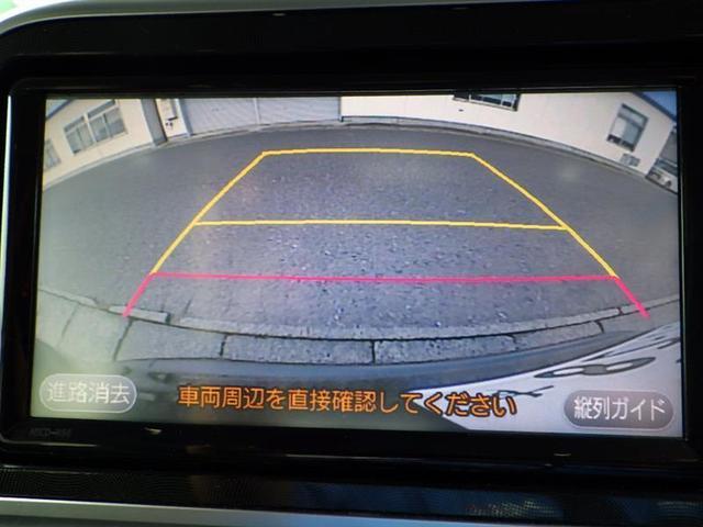 ハイブリッド ファンベースG ワンセグ メモリーナビ バックカメラ 衝突被害軽減システム ETC 両側電動スライド ウオークスルー ワンオーナー 記録簿(7枚目)