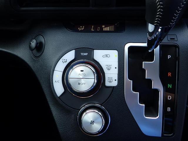ハイブリッド ファンベースG ワンセグ メモリーナビ バックカメラ 衝突被害軽減システム ETC 両側電動スライド ウオークスルー ワンオーナー 記録簿(9枚目)