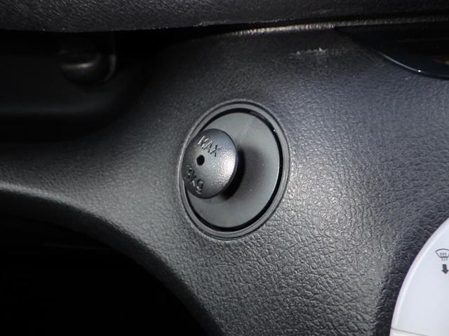 ハイブリッド ファンベースG ワンセグ メモリーナビ バックカメラ 衝突被害軽減システム ETC 両側電動スライド ウオークスルー ワンオーナー 記録簿(24枚目)