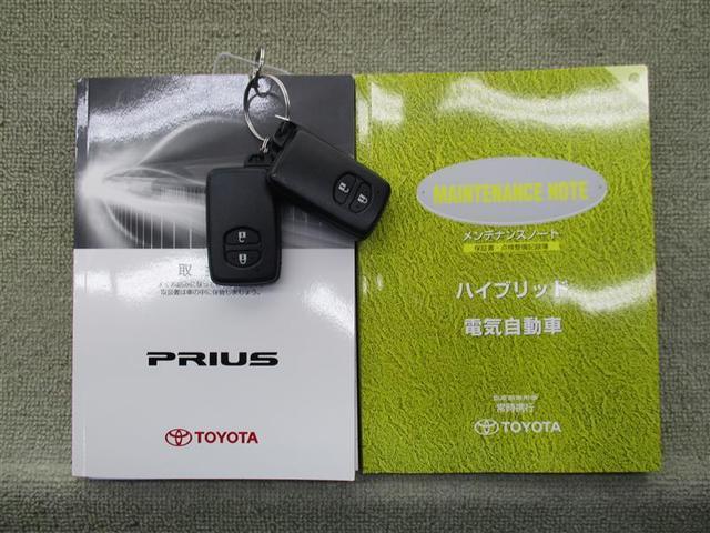 トヨタ プリウス G HDDナビ フルセグ スマートキー HID DVD