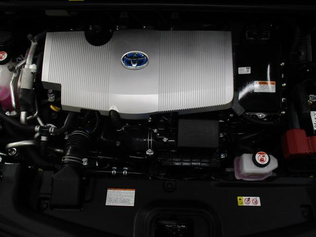 トヨタ プリウスPHV バックモニター メモリーナビ フルセグ スマートキー LED