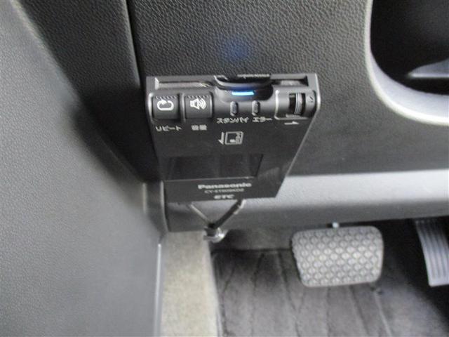 日産 ラフェスタ ハイウェイスター 両側電動スライドドア バックモニター