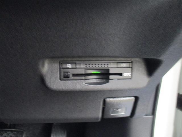 S バックモニター HDDナビ フルセグ スマートキー(8枚目)