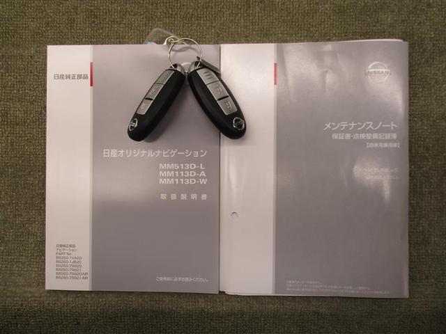 20G FOUR 4WD バックモニター メモリーナビ(15枚目)