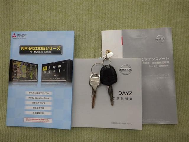 S バックカメラ ナビ キーレス ETC ベンチシート(20枚目)