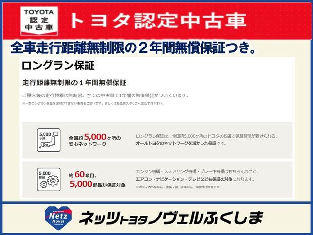S バックカメラ ナビ キーレス ETC ベンチシート(32枚目)
