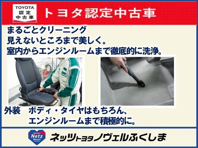 S スマートキー ワンオーナー ETC 盗難防止 AW 記録簿(24枚目)