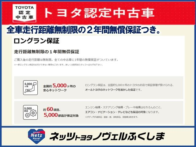 S スマートキー ワンオーナー ETC 盗難防止 AW 記録簿(26枚目)