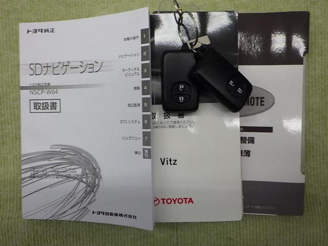 F 純正メモリーナビ ワンセグ CD ワンオーナー スマートキー(12枚目)