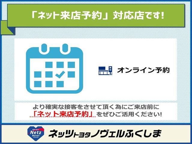 F 純正メモリーナビ ワンセグ CD ワンオーナー スマートキー(35枚目)