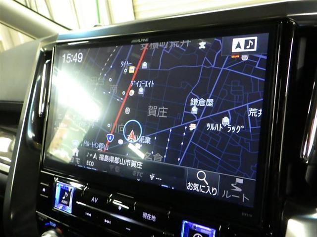 2.5Z Gエディション Z Gエディション 両側電動スライドドア クルコン スマートキー(7枚目)