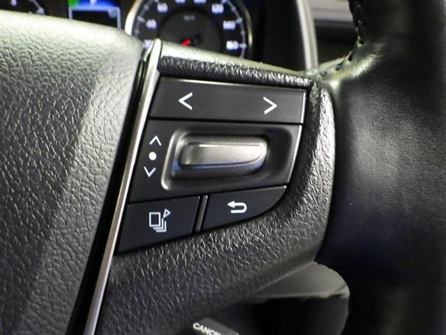 2.5Z Gエディション Z Gエディション 両側電動スライドドア クルコン スマートキー(10枚目)