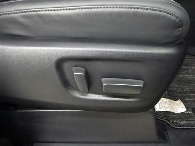 2.5Z Gエディション Z Gエディション 両側電動スライドドア クルコン スマートキー(15枚目)