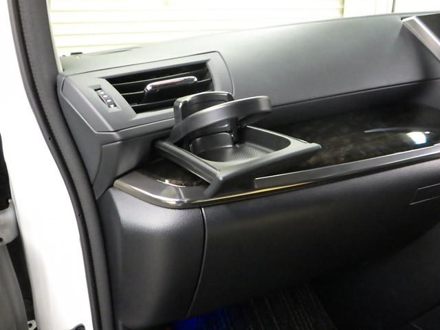2.5Z Gエディション Z Gエディション 両側電動スライドドア クルコン スマートキー(22枚目)