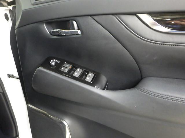 2.5Z Gエディション Z Gエディション 両側電動スライドドア クルコン スマートキー(23枚目)