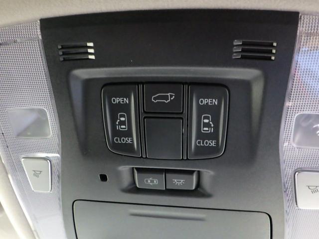 2.5Z Gエディション Z Gエディション 両側電動スライドドア クルコン スマートキー(27枚目)